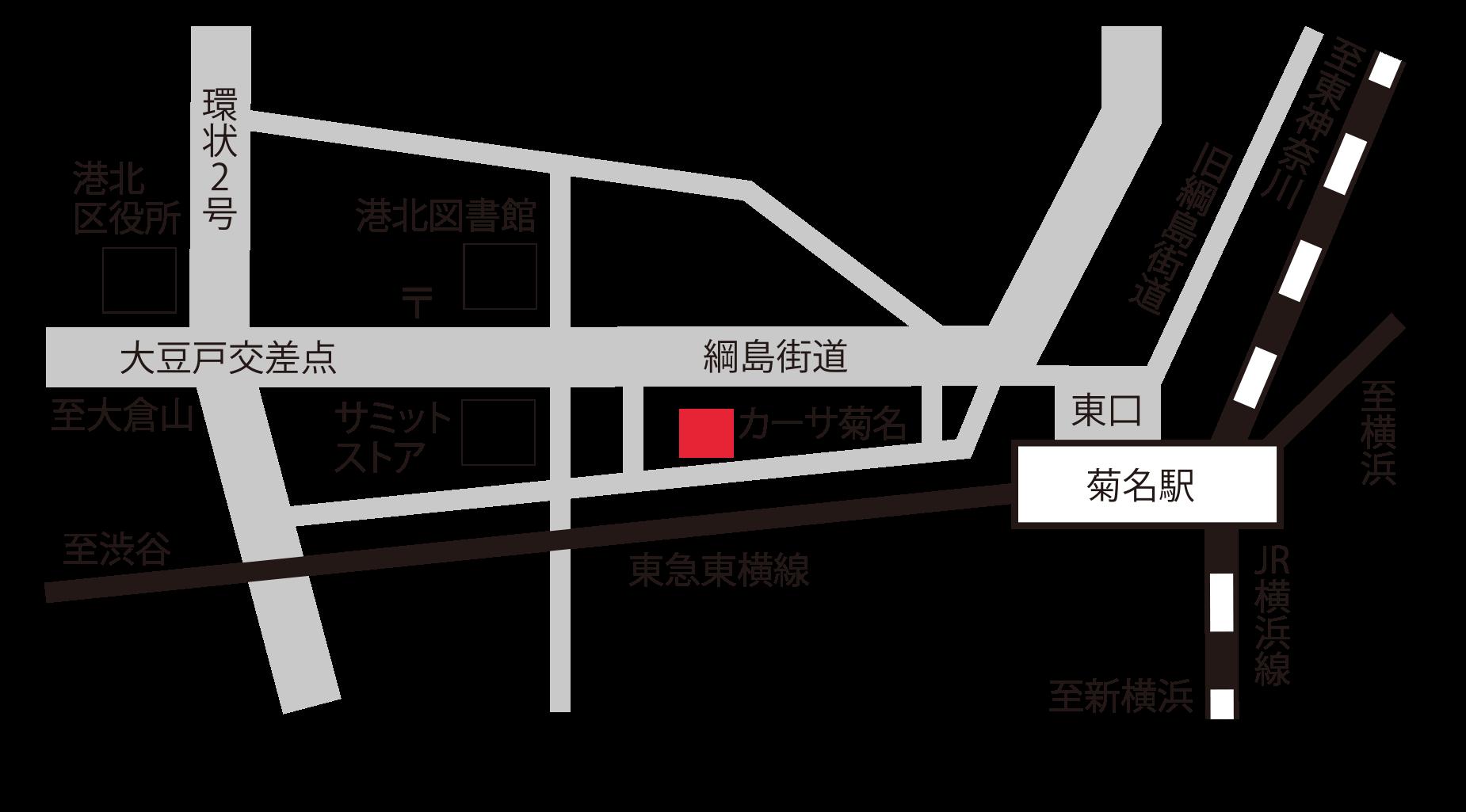 東急東横線、JR「菊名駅」から徒歩3分